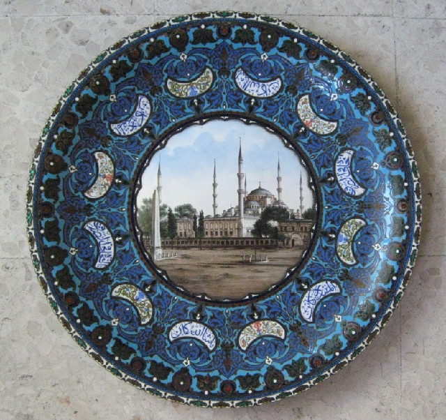 plate of Sultan II. Abdul Hamid