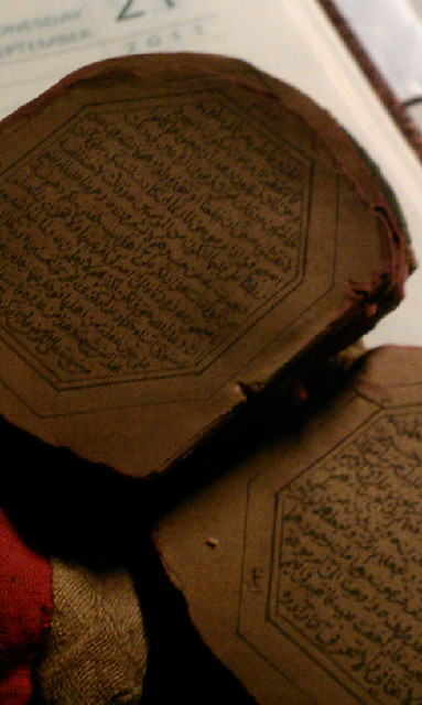 200 Years Old Holy Quran For Sale